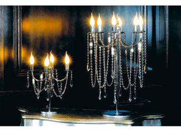 Итальянская настольная лампа Markett фабрики Epoque Egon Frustenberg
