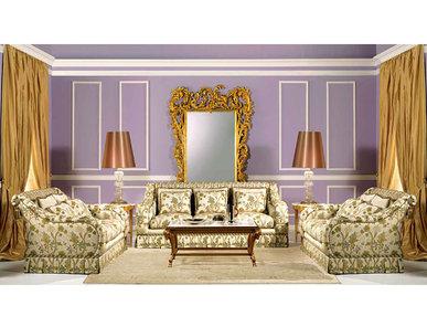 Итальянская мягкая мебель FANTASIA фабрики ZANABONI