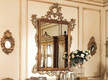 Итальянское зеркало DIRETTORIO 1513 фабрики RIVA