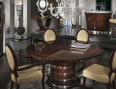 Итальянский круглый стол LUNA фабрики GIORGIO COLLECTION
