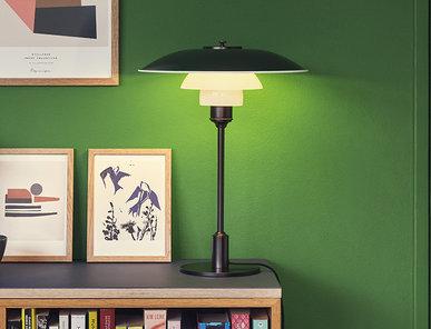 Настольная лампа PH 3½-2½ Table фабрики LOUIS POULSEN