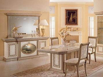 Итальянская гостиная Versailles фабрики Arredo Classic