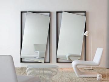 Итальянское зеркало Hang up фабрики Bonaldo